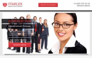 Юридическая фирма Landing Page