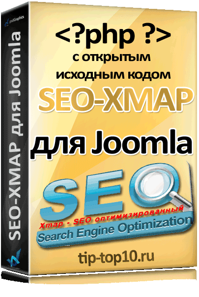 Joomla extension directory joomclassifieds joomla classifieds portal themestack net joomla monster dating joomla