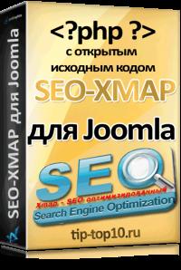 Компонент SEO-Xmap