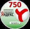 25 ПЕРЕХОДОВ в СУТКИ с Яндекса