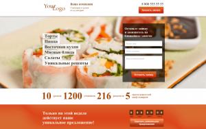 Восточная кухня Landing Page